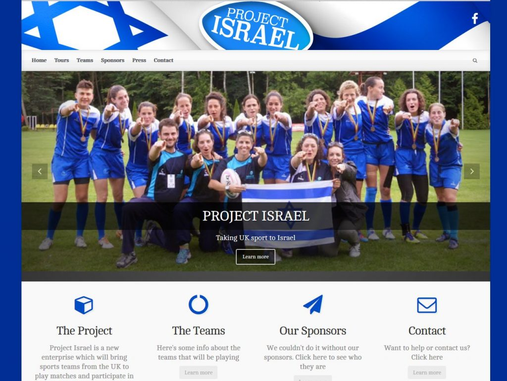 Project Israel website